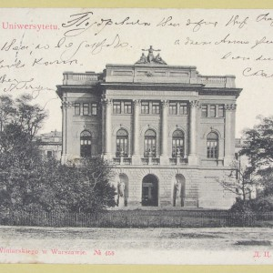 The Old Library Building, ca.1900, postcard, The Ephemera Departament, UWL