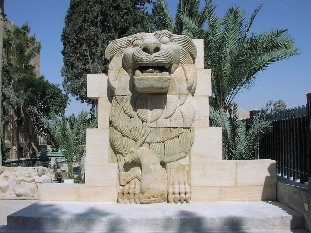 Photo of Lion sculpture