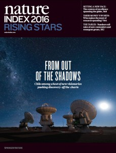 "Cover ""Nature Index 2016 Rising Stars"""