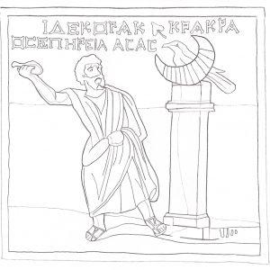 Newly identified sundial on the mosaic at Tartus (Mersin) in southern Turkey; II-III century AD. Source: an article by Prof. M.T. Olszewski.