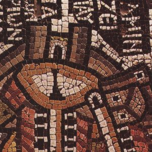 Newly identified sundial at Jerusalem Shopping Square; Mosaic from Madaba, 557 CE; Jordan Museum in Amman. Source: an article by Prof. M.T. Olszewski.