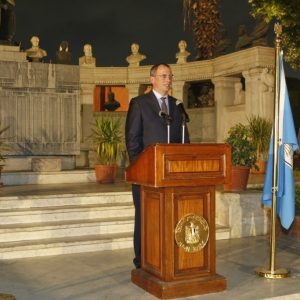 "The opening of the exhibition ""60 Years of the Research Centre in Cairo"". Credit: M. Jawornicki"